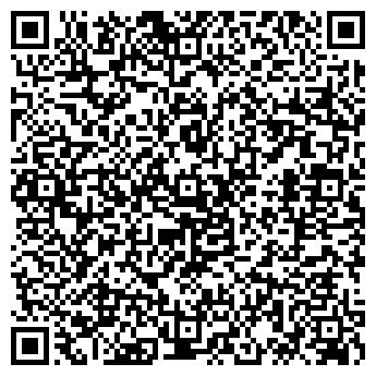 QR-код с контактной информацией организации СТОМАТОЛОГИЯ, ООО