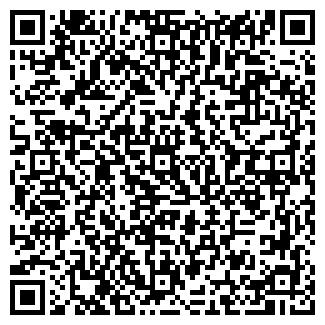 QR-код с контактной информацией организации РЕЖА № 45