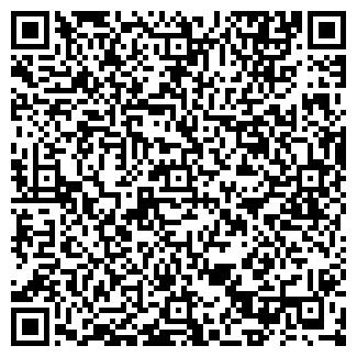 QR-код с контактной информацией организации РЕЖА № 247