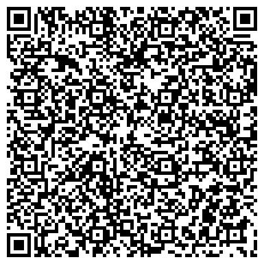 QR-код с контактной информацией организации РЕЖЕВСКИЙ ХЛЕБОКОМБИНАТ (РЕЖ-ХЛЕБ, ОАО)