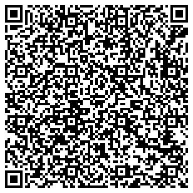 QR-код с контактной информацией организации СОГАЗ СТРАХОВАЯ ГРУППА РЕЖЕВСКОЕ ОТДЕЛЕНИЕ Г. ЕКАТЕРИНБУРГА, ОАО
