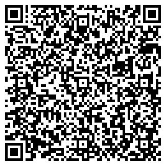 QR-код с контактной информацией организации РЕЖА ОВД