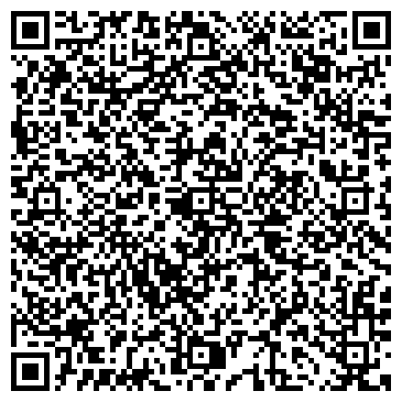 QR-код с контактной информацией организации № 206 ФИЛИАЛ АЛАПАЕВСКОЙ НЕФТЕБАЗЫ, ОАО