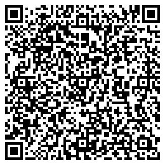 QR-код с контактной информацией организации «Ураловед»