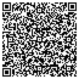 QR-код с контактной информацией организации РИФЕЙ-1 ПКФ, ООО