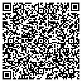 QR-код с контактной информацией организации РЕЖА ЦГСЭН