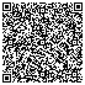 QR-код с контактной информацией организации ТРАНЗИТ ЛТД ООО