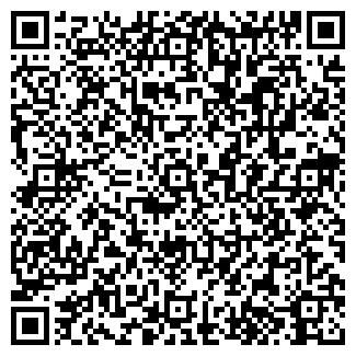 QR-код с контактной информацией организации СТРОМ ТЦ ООО