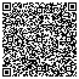 QR-код с контактной информацией организации САНДАЛ МАГАЗИН
