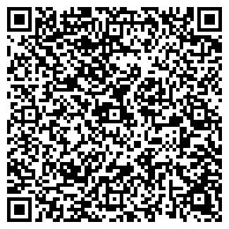QR-код с контактной информацией организации RESPECT
