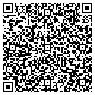 QR-код с контактной информацией организации РЕОЛАНТ ООО
