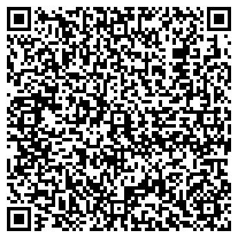QR-код с контактной информацией организации ПАПИЛОН КОМПАНИЯ ООО