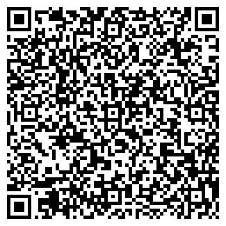 QR-код с контактной информацией организации ДЭП-106 ФГУ