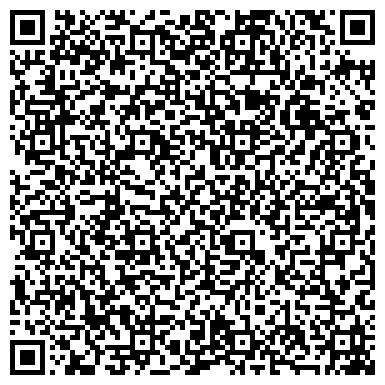 QR-код с контактной информацией организации СТАНЦИЯ ЗЛАТОУСТ ЧЕЛЯБИНСКОГО ОТДЕЛЕНИЯ ЮУЖД - ФИЛИАЛА ОАО 'РЖД'