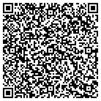 QR-код с контактной информацией организации СТЕЛЛА-МАРКЕТ, ООО