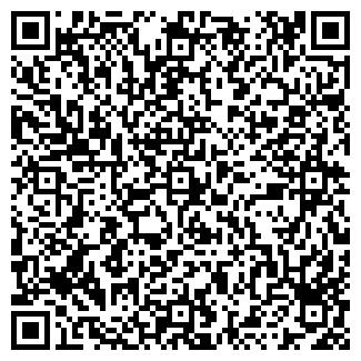 QR-код с контактной информацией организации ООО СУБР-СТРОЙ