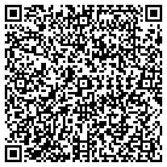 QR-код с контактной информацией организации СЕРОВА № 4 БУЛОЧНАЯ