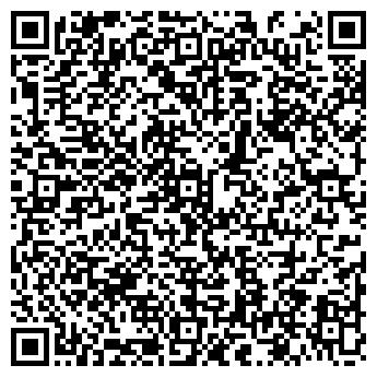 QR-код с контактной информацией организации СЕРОВА МДОУ № 2 РОДНИЧОК