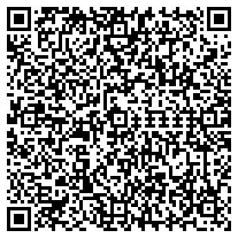 QR-код с контактной информацией организации ДЕЛЬТА 1 ПК ООО