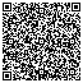 QR-код с контактной информацией организации МАСТЕРСТРОЙ БАЗА