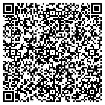 QR-код с контактной информацией организации ГЛОРИЯ ТОРГОВЫЙ ДОМ, ООО