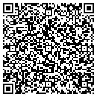 QR-код с контактной информацией организации ОАО ХЛАДОКОМБИНАТ