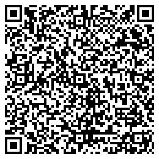 QR-код с контактной информацией организации ТРЕУГОЛЬНИК, ООО