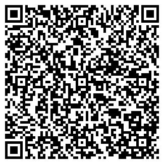 QR-код с контактной информацией организации РЭМС ЗАО
