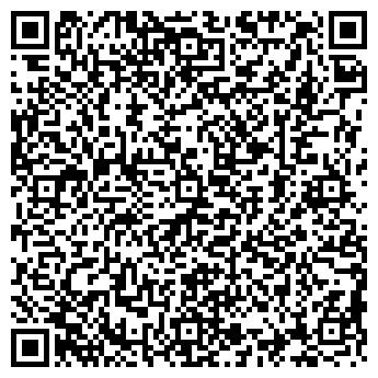 QR-код с контактной информацией организации СТРОЙИЗОЛЯЦИЯ ООО