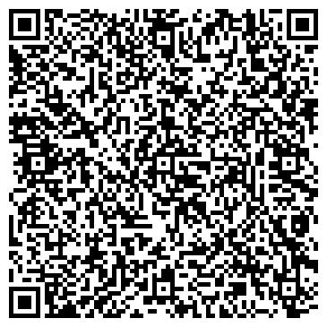 QR-код с контактной информацией организации СНЕЖИНСКОЕ ГОРОДСКОЕ ОТДЕЛЕНИЕ ЧООО ВОИ