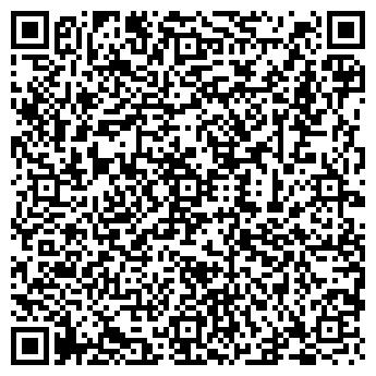 QR-код с контактной информацией организации ХЛЕБ-СОЛЬ МАГАЗИН