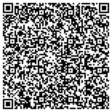 QR-код с контактной информацией организации РОСТО (ДОСААФ) СНЕЖИНСКАЯ ГОРОДСКАЯ ОРГАНИЗАЦИЯ