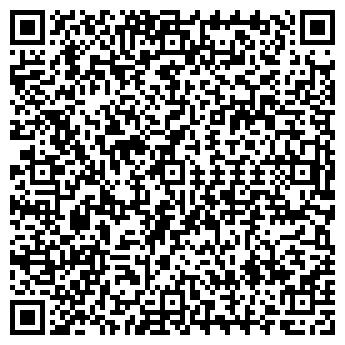 QR-код с контактной информацией организации PIT STOP МАГАЗИН