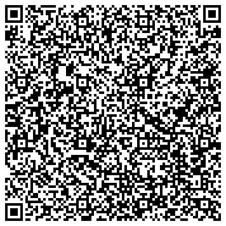 QR-код с контактной информацией организации СНЕЖИНСКАЯ ГОРОДСКАЯ ОРГАНИЗАЦИЯ РОССИЙСКОГО ПРОФЕССИОНАЛЬНОГО СОЮЗА РАБОТНИКОВ АТОМНОЙ ЭНЕРГЕТИКИ И ПРОМЫШЛЕННОСТИ