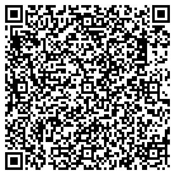 QR-код с контактной информацией организации ВЕСНА МАГАЗИН ООО