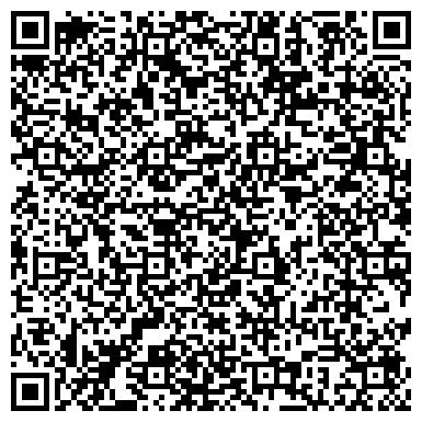 QR-код с контактной информацией организации РОСГОССТРАХ-УРАЛ ООО, СТРАХОВОЙ ОТДЕЛ В Г.СНЕЖИНСК
