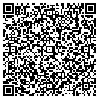 QR-код с контактной информацией организации ДОНАТОР ОДО