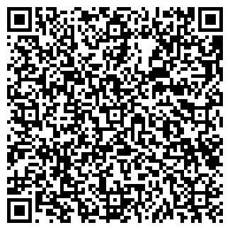 QR-код с контактной информацией организации ТЮМЕНЬТРАНСГАЗ