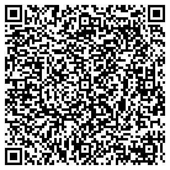 QR-код с контактной информацией организации ПИОНЕРСКИЙ ЛПХ ООО