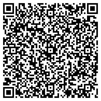 QR-код с контактной информацией организации ДСУ 17