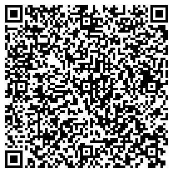 QR-код с контактной информацией организации РЕМПУТЬ, ООО
