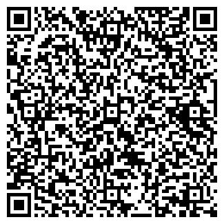 QR-код с контактной информацией организации ДЭУ 16