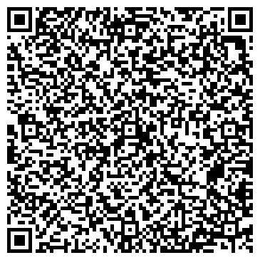 QR-код с контактной информацией организации ТОМИЛИНА ЛЮБОВЬ АЛЕКСАНДРОВНА
