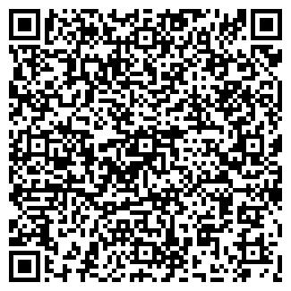 QR-код с контактной информацией организации № 5 ТОВАРЫ ДЛЯ ДОМА