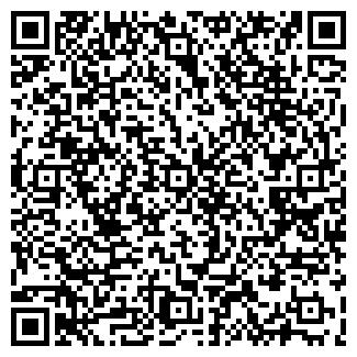 QR-код с контактной информацией организации Д3 ФОРМАТ ОДО