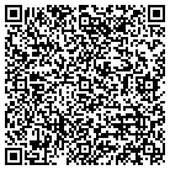 QR-код с контактной информацией организации № 56 ПОЖАРНАЯ ЧАСТЬ