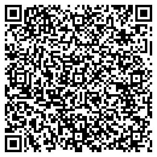 QR-код с контактной информацией организации ППЧ-134