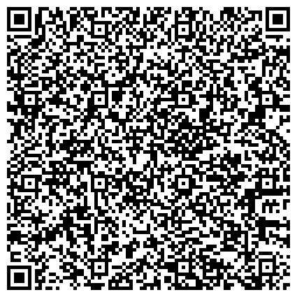 QR-код с контактной информацией организации ТЮМЕНСКИЙ УНИВЕРСИТЕТ ГОСУДАРСТВЕННЫЙ СУРГУТСКИЙ ФИЛИАЛ