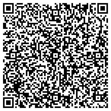 QR-код с контактной информацией организации ДОКТОР АЙБОЛИТ ООО