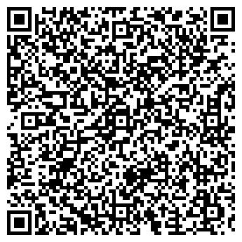 QR-код с контактной информацией организации ДИАПАЗОН ФИРМА ЗАО